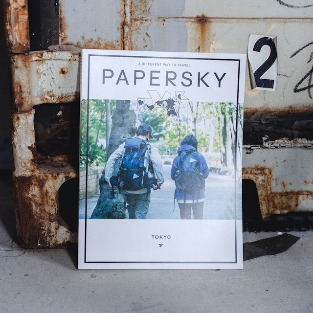 Papersky Magazines 62 - TOKYO TREE TREK