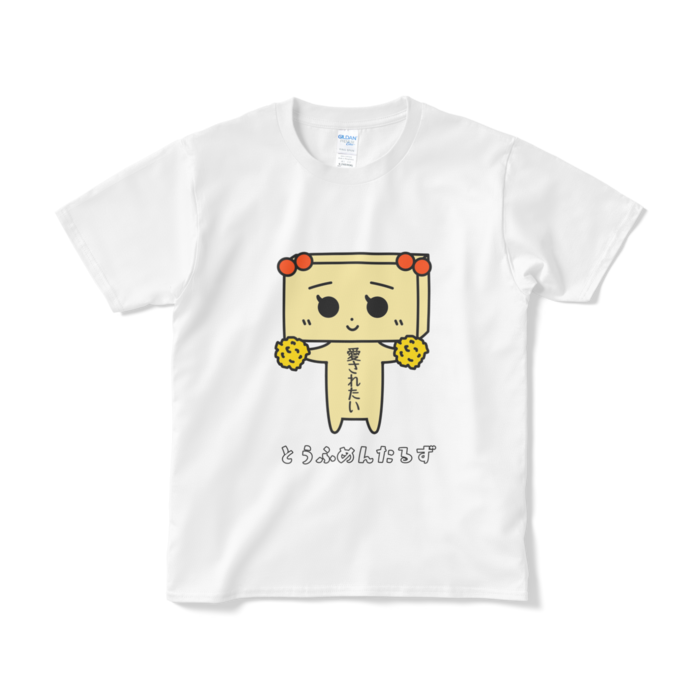 とうふめんたるずTシャツ(たまえちゃんver.2)