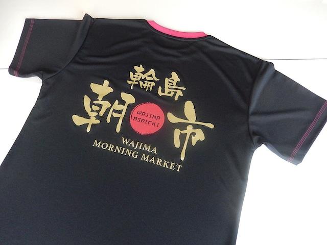 輪島朝市オリジナルTシャツ