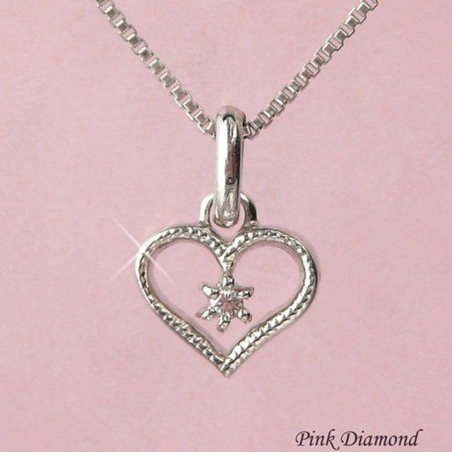 ピンクダイヤモンド ネックレス 1粒 一粒 天然 プラチナ pt900 ハートモチーフ レディース