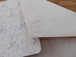 【活版印刷】Message Letter [ lien/ブルー×イエロー系]