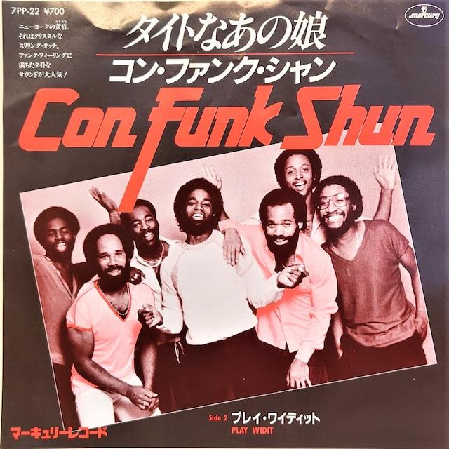 [中古7inch] Con Funk Shun – Too Tight