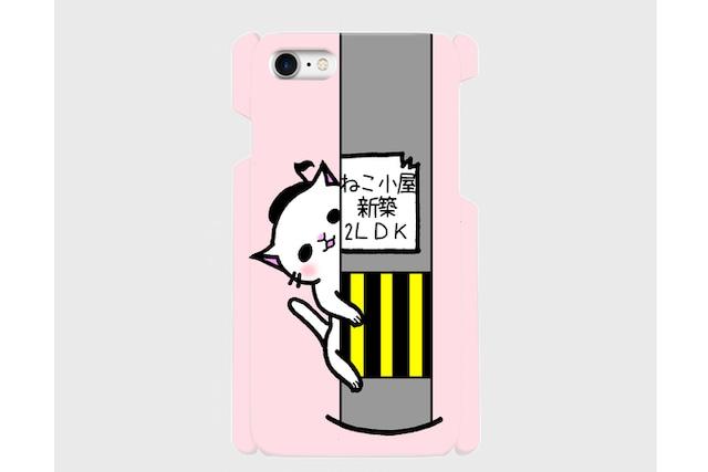 (iPhone用)電信柱猫のスマホケース