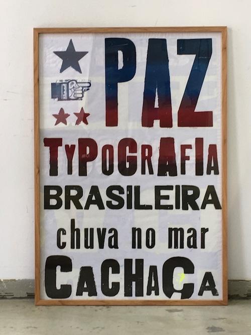 ブラジル 活版印刷のポスター5(通販限定)