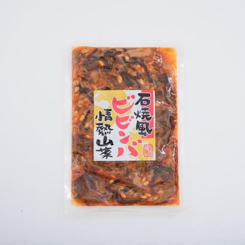 【冷蔵】石焼風ピビンバ情熱山菜【200g】