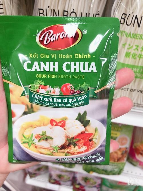 Gia Vị Hoàn Chỉnh Canh Chua (ベトナム風スープ)