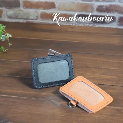 【受注制作】ポケット付き ネームホルダー(パスケース)  (KA215c3)