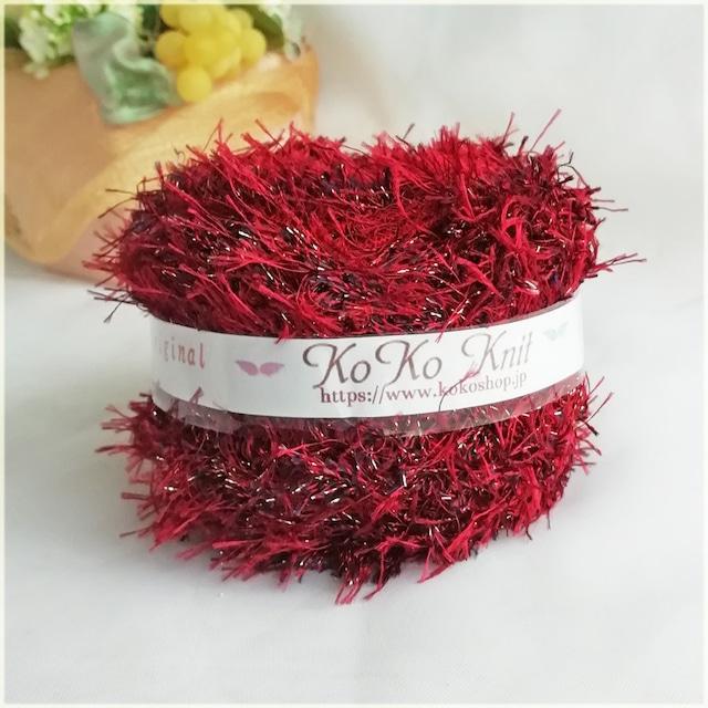 §koko§ Briller ~輝く~ 赤系 1玉75g 約31m ファー、ラメファー、フェザー 引き揃え糸 受注制作