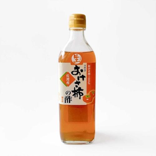 新潟県・佐渡島の柿酢(500ml)