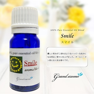 Smile (スマイル)