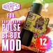WRAPS! for VANDYVAPE PULSE BF BOX MOD / バンディーベープパルスBF
