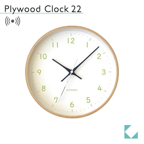 KATOMOKU plywood clock 22 km-121LGRC 電波時計