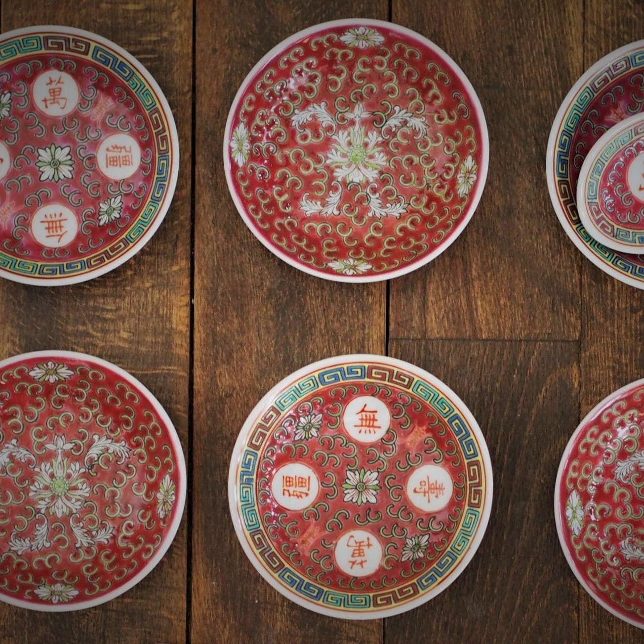 『朱色ちいさめのお皿10センチ―2種―』景徳鎮