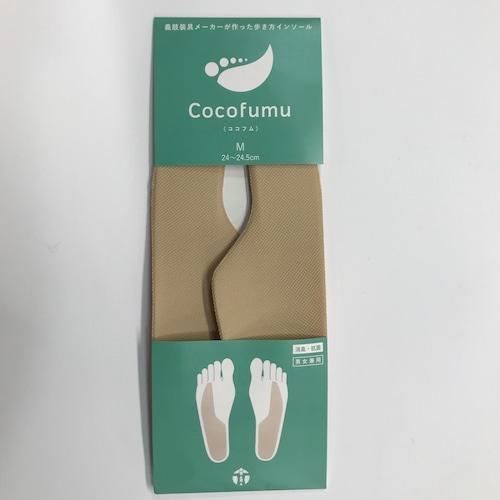 Cocofumu ココフム インソール