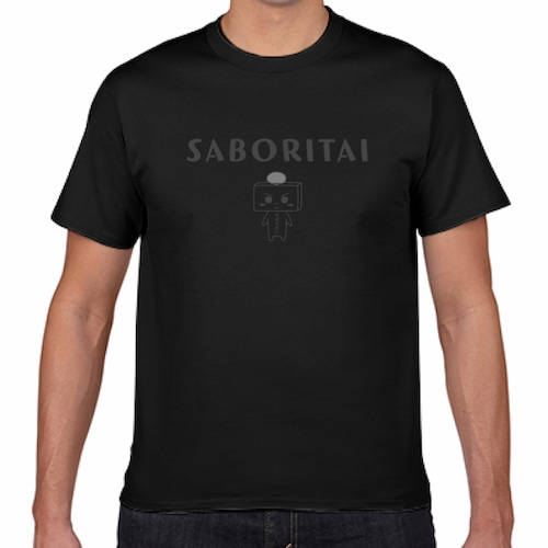 とうふめんたるずTシャツ(やっこちゃん・黒)