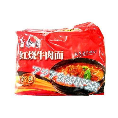 【常温便】康师傅 红烧牛肉面(牛肉インスタント麺)