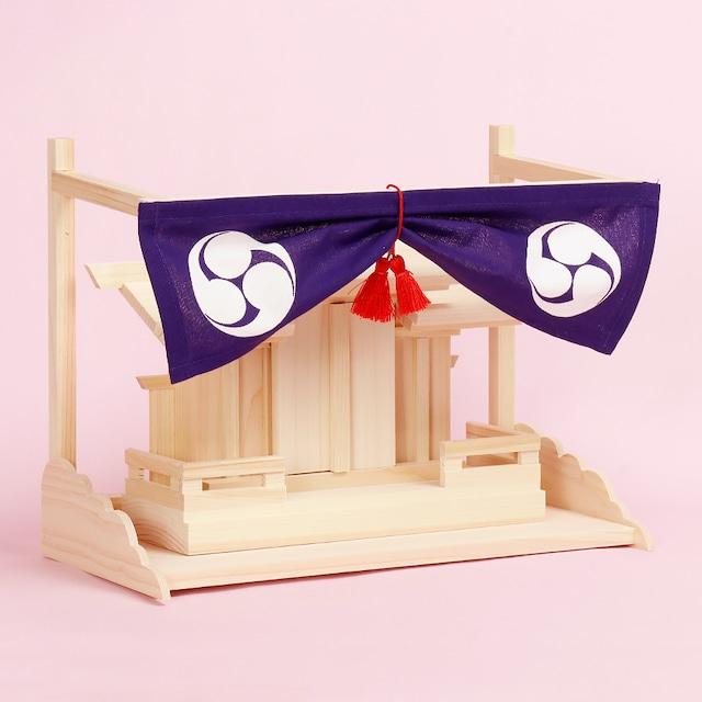 お守り三社 神幕 棚板付き / お守り飾り