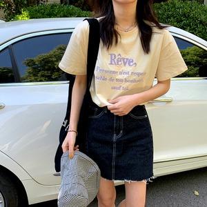 Reveロゴ刺繍ワイルドスリーブTシャツ U5973