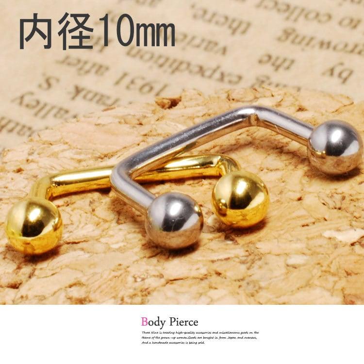 ボディピアス 14G 内径10mm サーフェイスバーベル シンプル 軟骨ピアス 片耳 TBP094