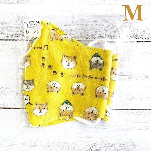 【おおやまとみこ】立体布マスク(柴犬)・レディースサイズ/マスク