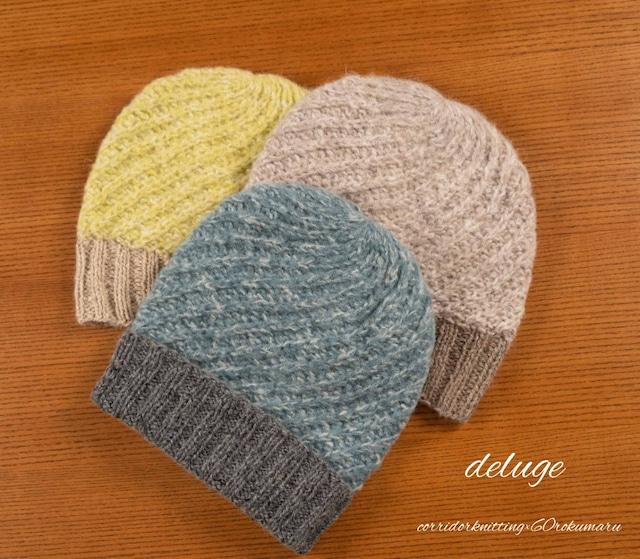 deluge(デリュージュ)編み物キット byコリドーニッティング