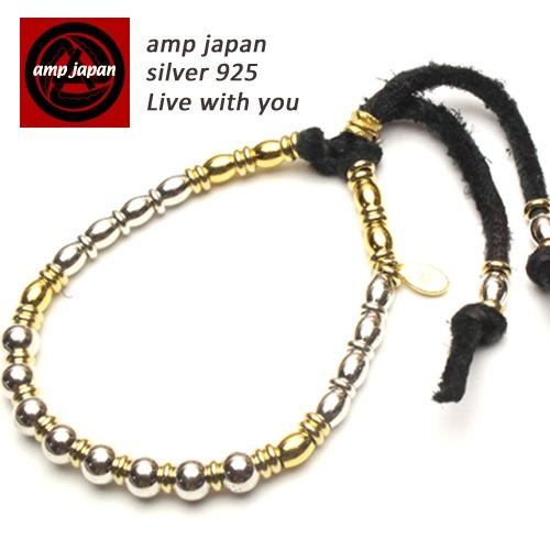 AMP JAPAN/アンプジャパン   2色ビーズブレスレット Dichromatic Beads Bracelet 15ahk-450