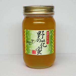 野の花蜜(300g)