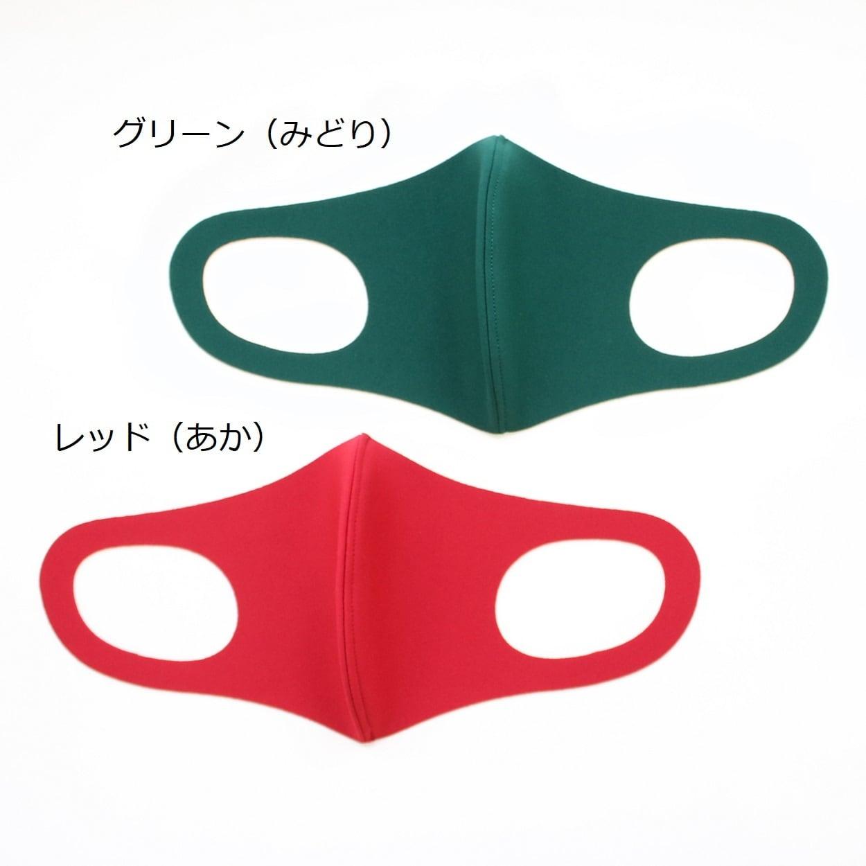「ぷるピッタ」®カラーマスク S・R・SSサイズ-同色2枚入り【日本製】数量限定