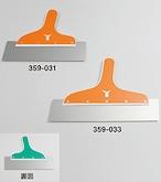 359036メラミン地ベラバーディ10寸 1.2mm厚