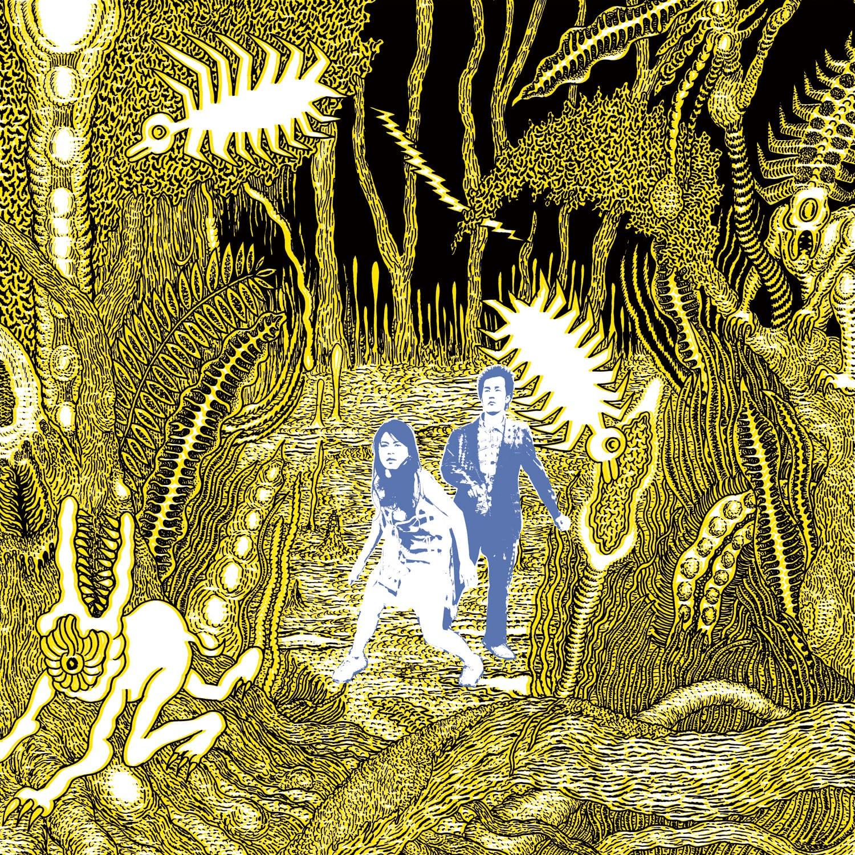 Hangaku / Se Mustard Terrorists - Split LP (LP)