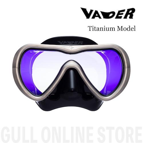 【残り5個】全世界で10台限定VADER [Titanium] GULL ガル ダイビングマスク