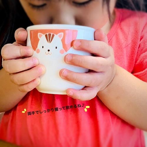 持ちやすいカップ(φ7.7cm×H7.1cm/満水220ml) かくれんぼ 強化磁器【1904-1370】