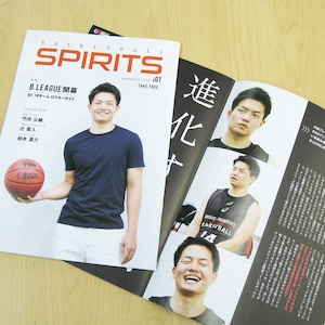 [vol.1]バスケットボールスピリッツ【フリーペーパー】