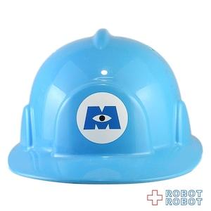 ディズニーオンアイス モンスターズインク ヘルメット