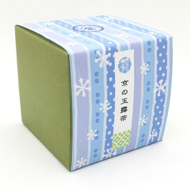 京都の冬 箱茶 鴨川の雪