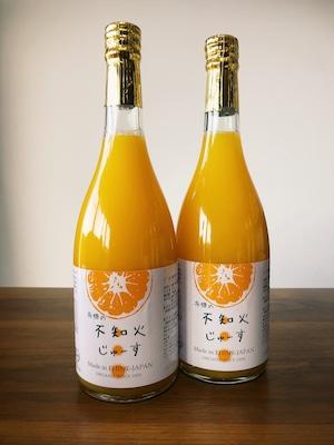 【贈答用】不知火(デコポン)ジュース2本セット 愛媛の無農薬栽培みかん