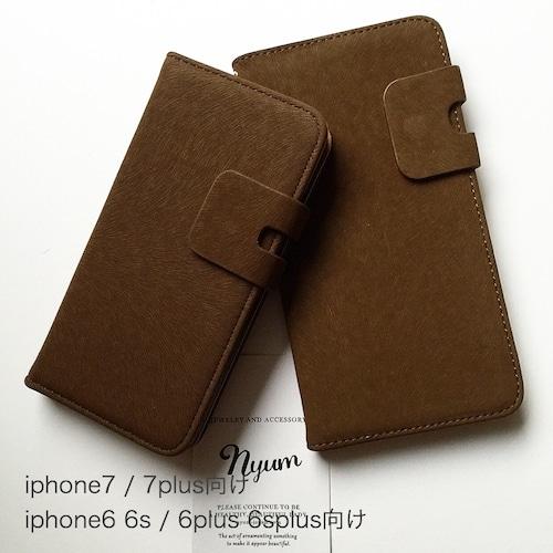 【iphone6/6sカバー】手帳型スエード調iphoneケース ブラウン
