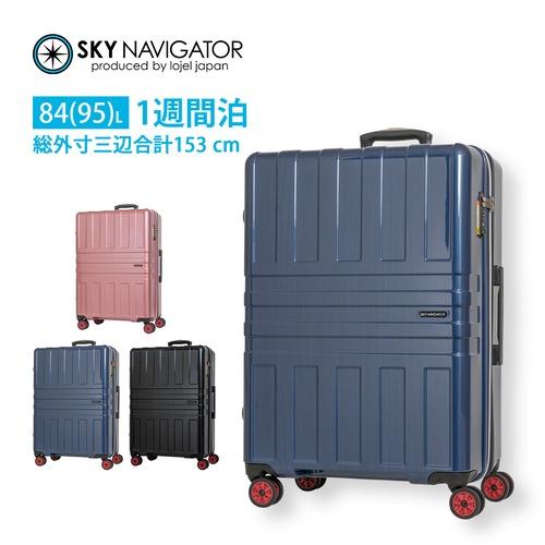 SK-0782-65 キーでもダイヤルでも使える スーツケース Lサイズ 拡張 キャリーケース SKYNAVIGATOR スカイナビゲーター