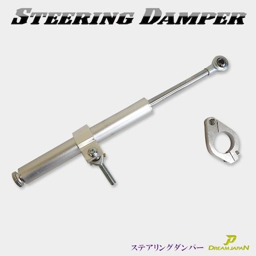 ステアリングダンパー バイク トライク 汎用 シルバー 【6段階硬さ調整可能】b056