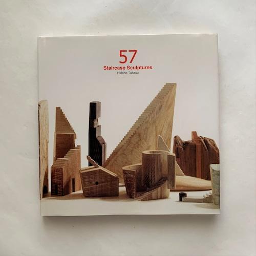 57 Staircase Sculptures  /  Hideho Takasu