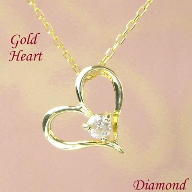 ダイヤモンド ネックレス 一粒 0.1カラット 10金ゴールド k10 ハート プレゼント レディース