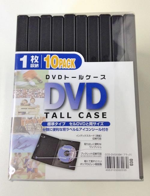ELECOM/エレコム DVDトールケース/ブラック/10枚組 CCD-DVD03BK
