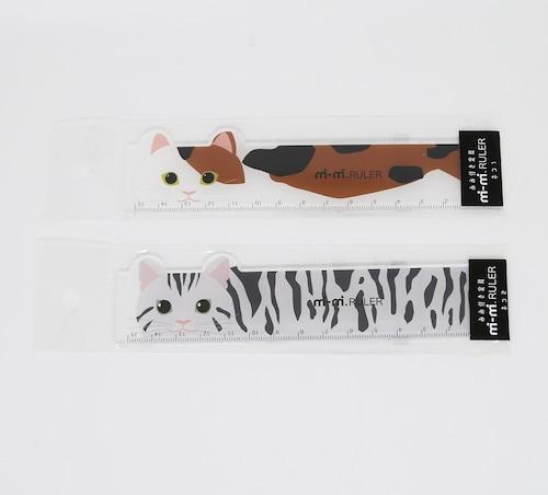 猫定規(ミニルーラー15cm)全2種類