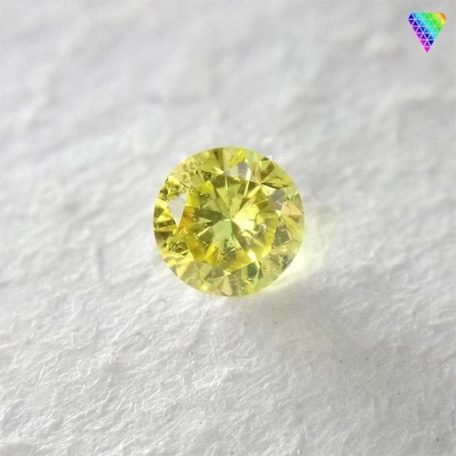 0.118 ct Fancy Intense Yellow I1 CGL 天然 イエロー ダイヤモンド ルース ラウンド