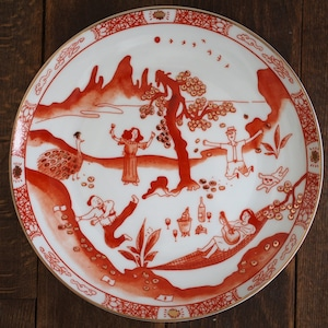 『SON OF THE RICH/18センチ』Wishes Plate/THE CABINET/香港