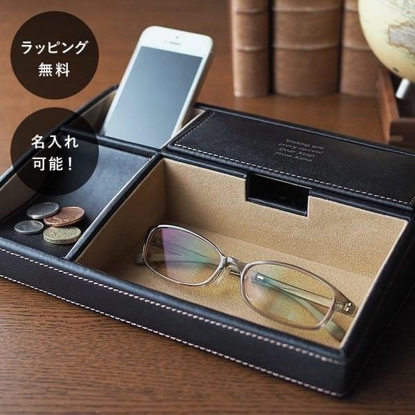 名入れ オーバーナイター ブラック S メガネ 眼鏡 スマホ iPhone 携帯 収納 ケース メンズ おしゃれ tu-0403