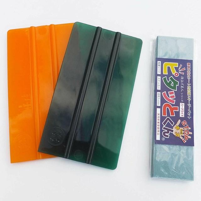 ピタッとくん スキージー用フェルト ハードワイド 1㎜厚 165㎜x45㎜ 7枚入 (160幅大判スキージー2枚付)