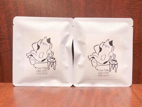 ラオスコーヒー【三毛猫ーMIKENEKO】ドリップパック