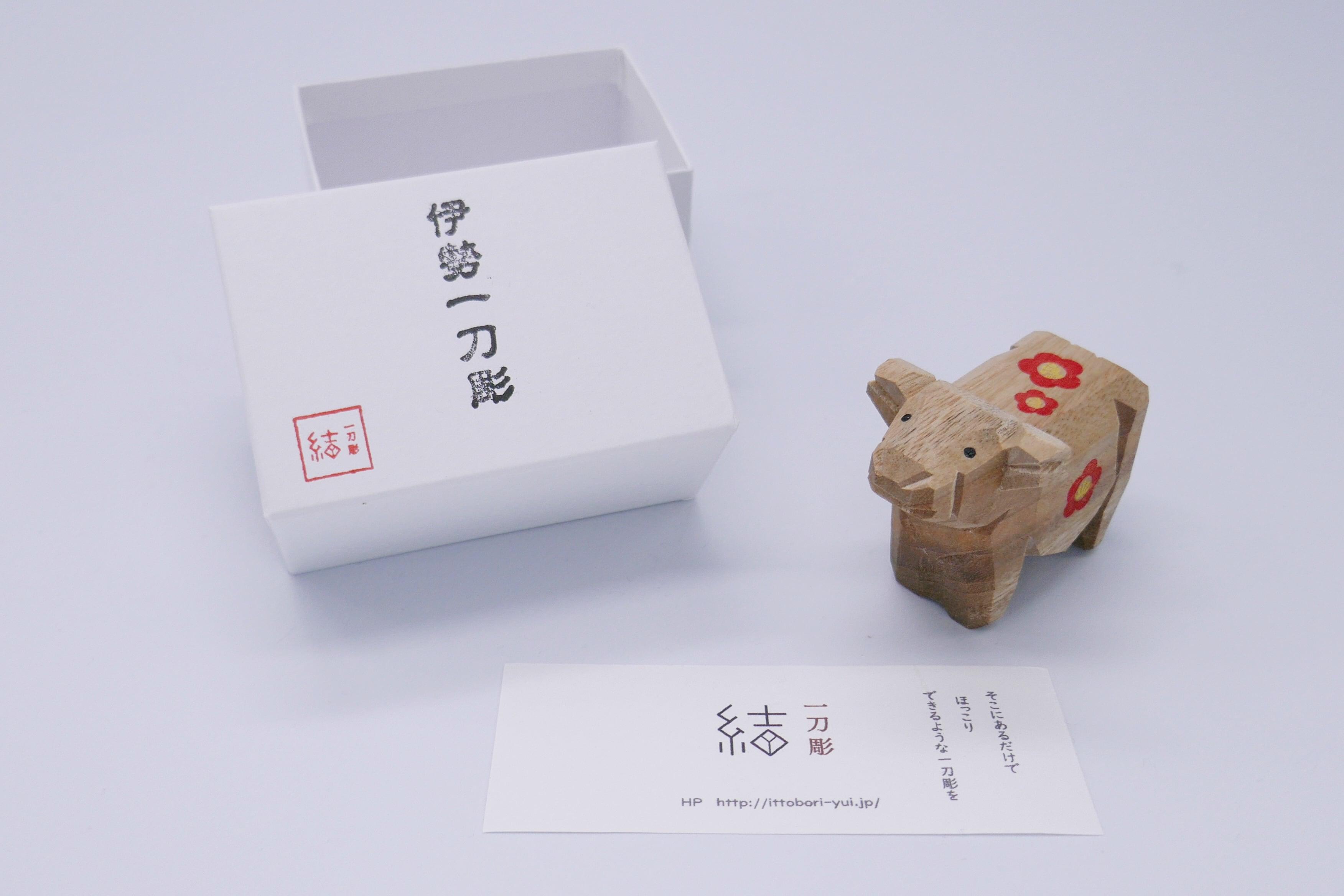 干支 -梅-(丑)