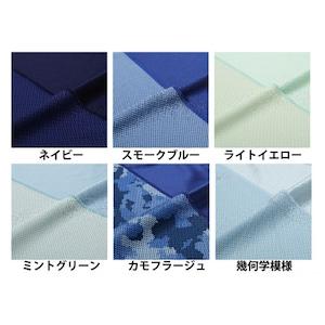 放熱冷却タオル52g【日本製】スーパークーリングタオル/Air(放熱・吸熱・遮熱・吸水発冷・紫外線カット・抗菌防臭)多重冷却機能タオル